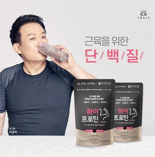 쥬비스 다이어트 하이프로틴 15포 선물박스 단백질 근육 쉐이크 음료 보충제