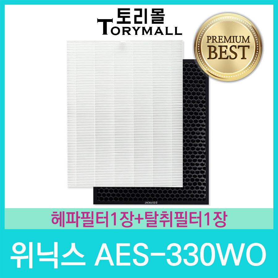 위닉스 공기청정기필터 호환 1년사용분 모델명 시리즈, 1set, 모델명 AES-330WO 1년사용분