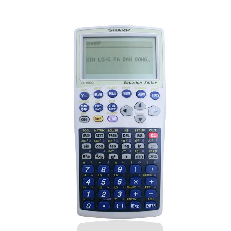 공학용계산기 SHARP/SHARP EL-9900W도형 계산기 재무과 계산 함수 논리 도안, EL-9900W