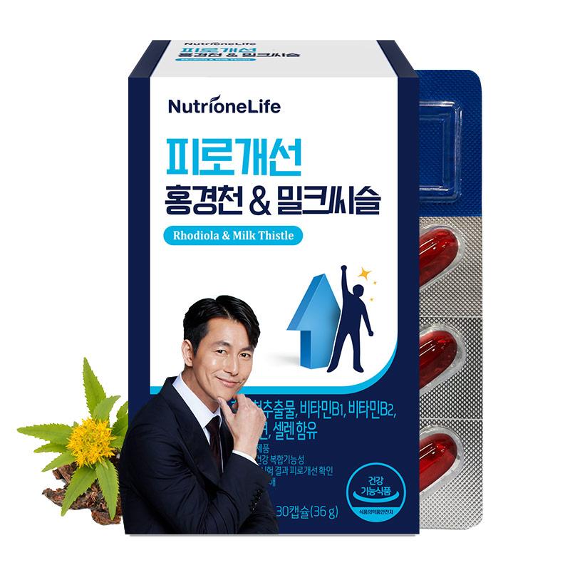 뉴트리원 정우성 간 건강 피로개선 홍경천 밀크씨슬 실리마린 간에 좋은 영양제 건강기능식품 + 활력환, 1box