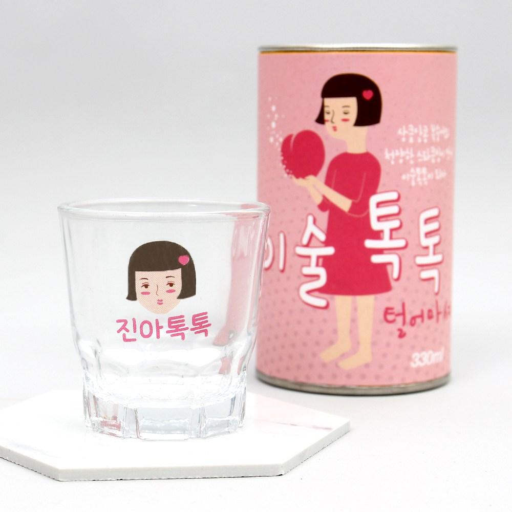 [반달콤] 이슬톡톡 소주잔 주문제작 전사인쇄, 01.이슬톡톡