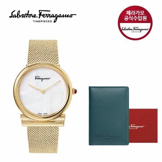 페라가모/공식수입 간치니 메쉬골드 손목시계(MOP)+카드지갑