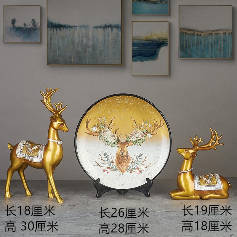 엔틱소품샵 유럽식 고급 거실 룸 와인 랙 장식 크리에이티브 TV 홈 트링킷, 26. 색상 분류: 옐로우 골드 사슴 쓰리 피스 수트
