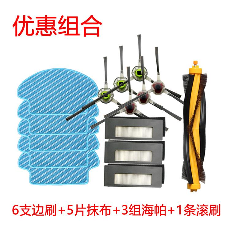 로봇청소기 deebot코보스 부속품 물탱크 리모컨 배터리 충전 받침대, T01-6사이드브러시+5걸레+3HEPA+1롤링브러쉬 (POP 2326999359)