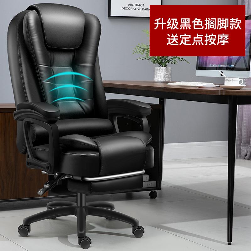 미니 소형 컴퓨터 사무실 가정 안마의자 의자형안마기, 업그레이드 블랙+발판_강철 다리_고정 팔걸이