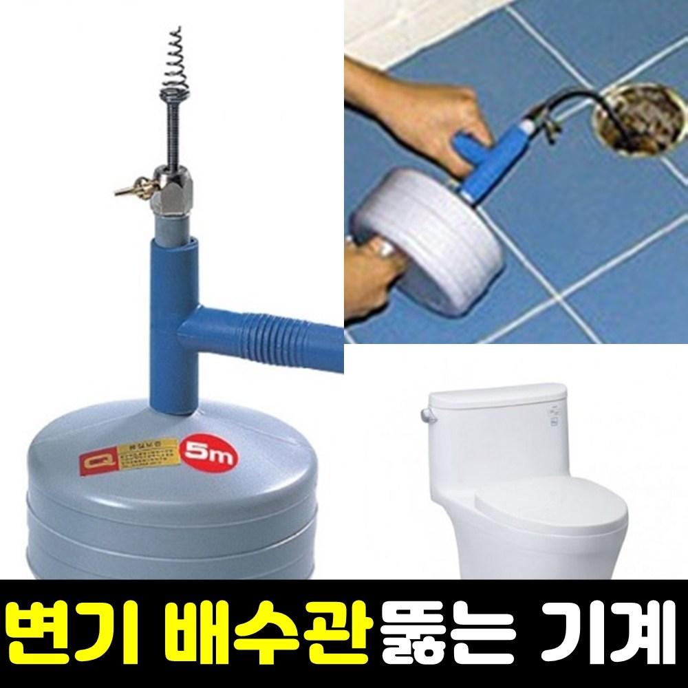 변기뚫는기계5m 하수구뚫음 막힌 뚫는기계 배수구 하수도 화장실 변기 막힘 방법 뚫는법 관통기 뚫기 뚫어뻥, 1개