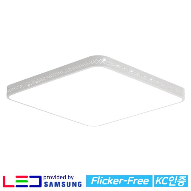 온빛라이팅 LED 방등 거실등 시스템 패턴 플리커프리 국산 KC인증 50W 천장등