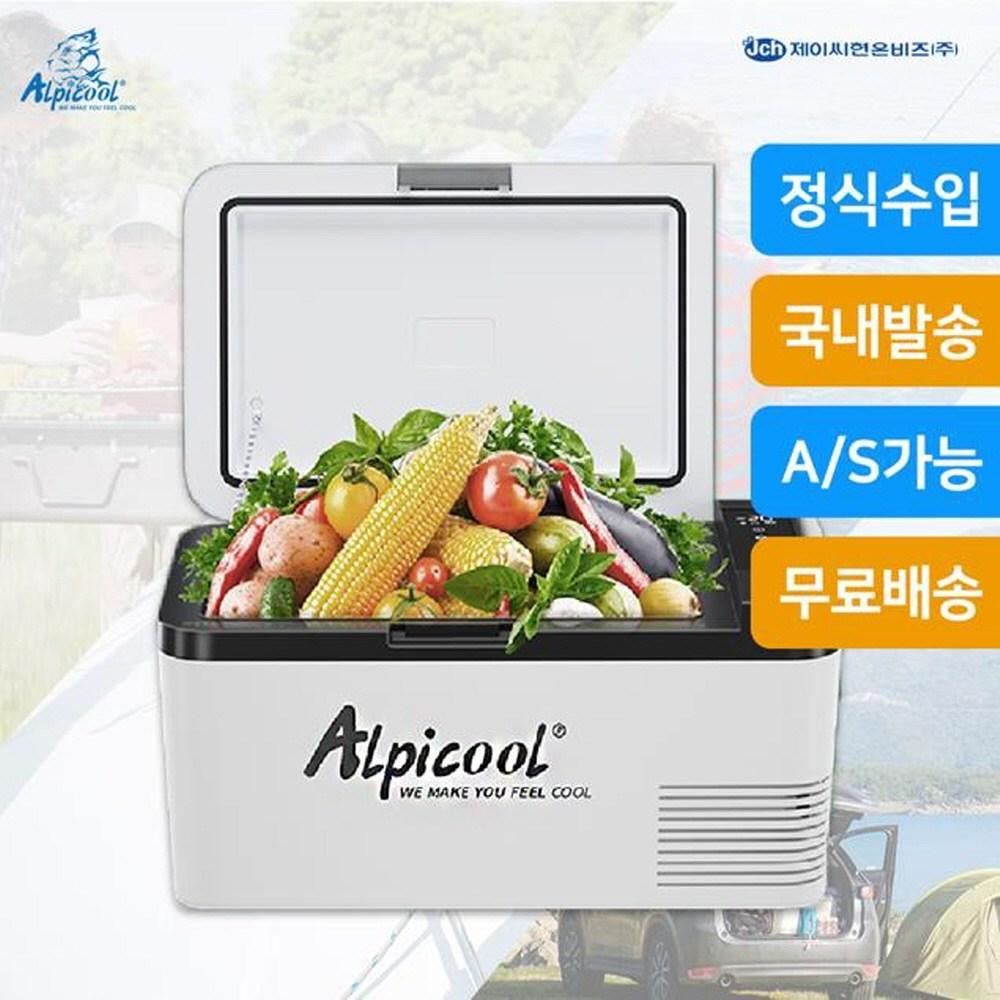 Alpicool 알피쿨 차량용 냉장고 DC.AC겸용 12.24V겸용, 25L(차량/가정겸용)