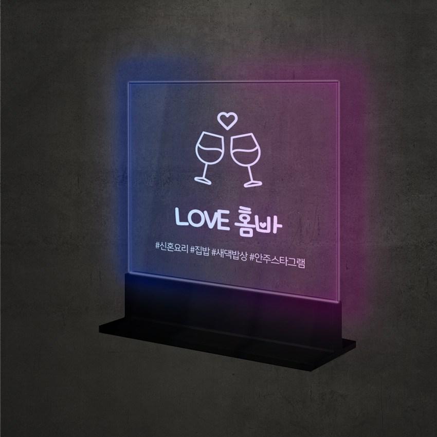 아크릴팜 LED 네온사인 조명간판 감성포차 [디자인 16] 홈포차 와인바 이자카야 나래바 화자카야 신혼집인테리어, 양면테이프