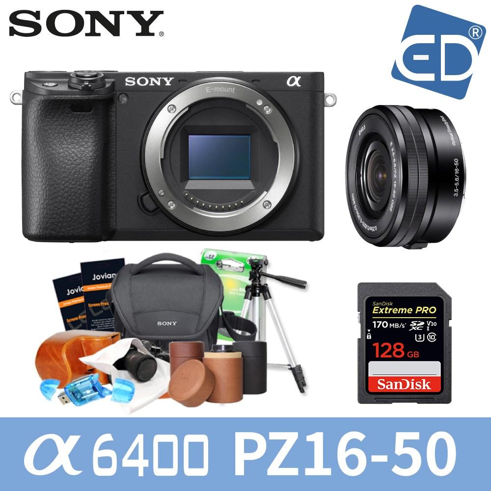소니 A6400 16-50mm 128패키지 미러리스카메라, 02 소니A6400실버 + 16-50mm렌즈 + 128GB + 소니가방 풀패키지