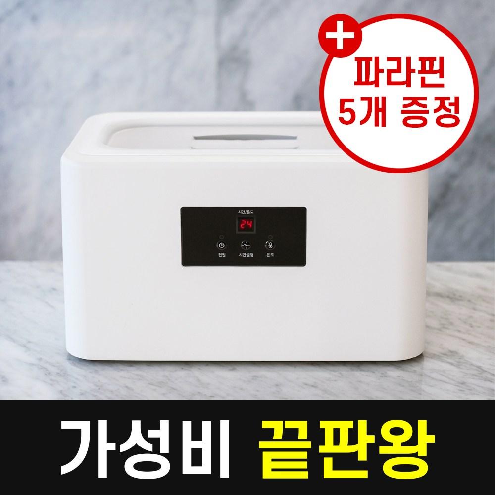 [쿠팡 판매량 1위 / 파격할인] 에코따숨 파라핀베스 치료기 아님+왁스 무료증정, 1개