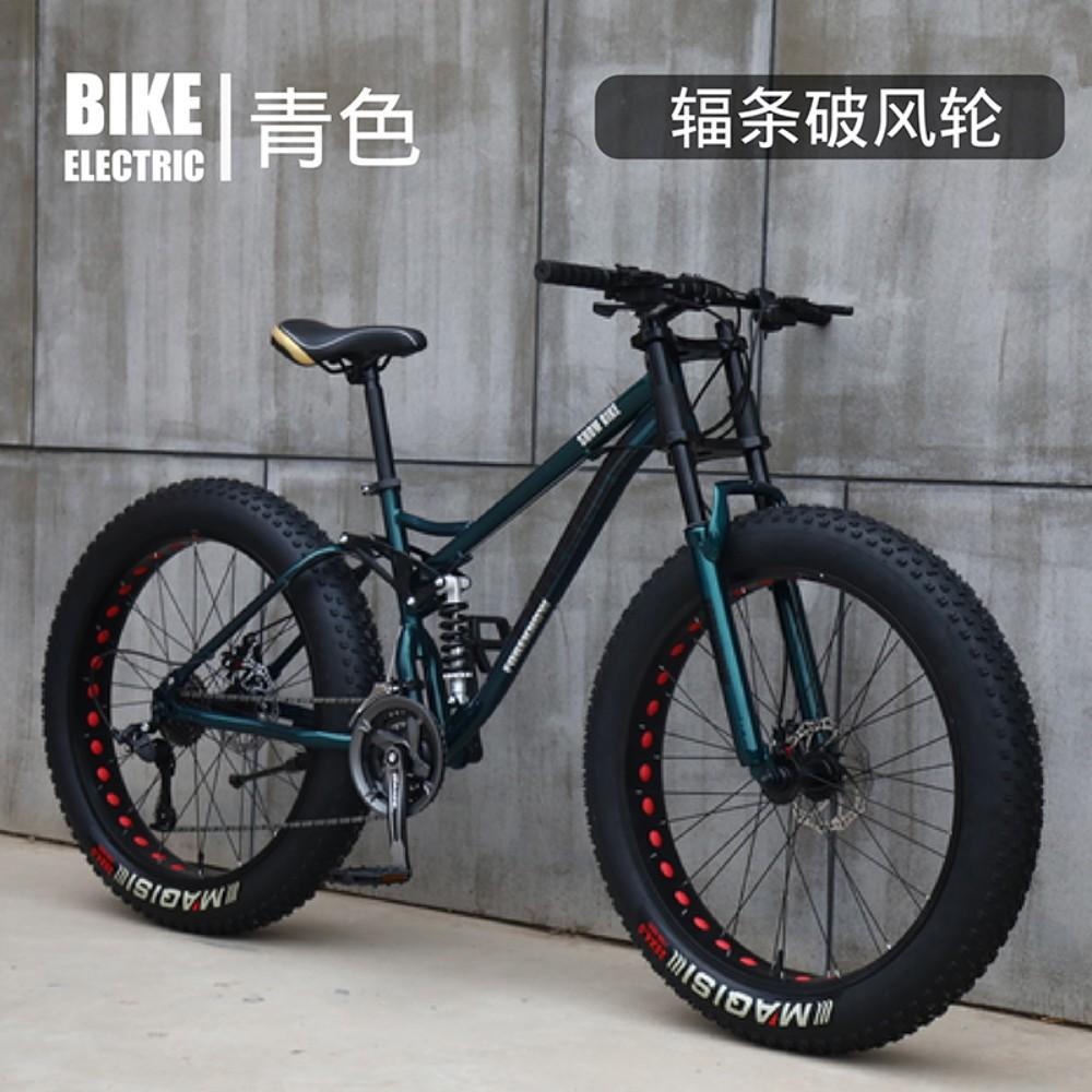 광폭타이어 자전거MTB 산악용자전거 가성비MTB MTB입문 26인치 24단 27단, 26인치 + E + 24단