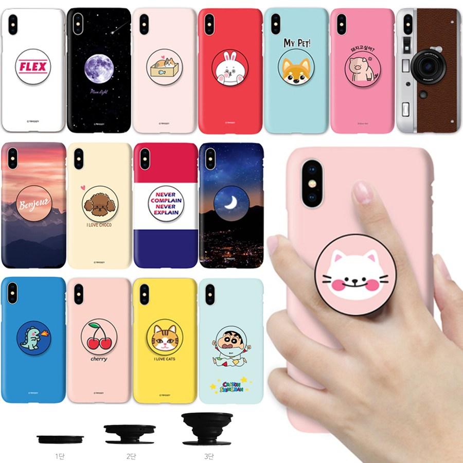 LG Q9 케이스 [그립톡 세트] 400가지 디자인 스마트톡 휴대폰 LM-Q925