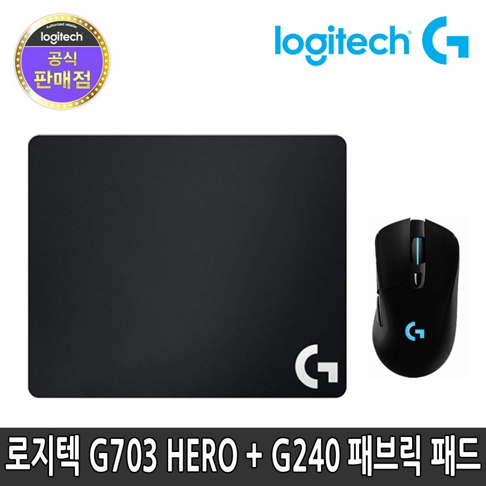 로지텍 정품 무선 마우스 G240 세트, G703 HERO 무선 마우스 + G240 마우스패드