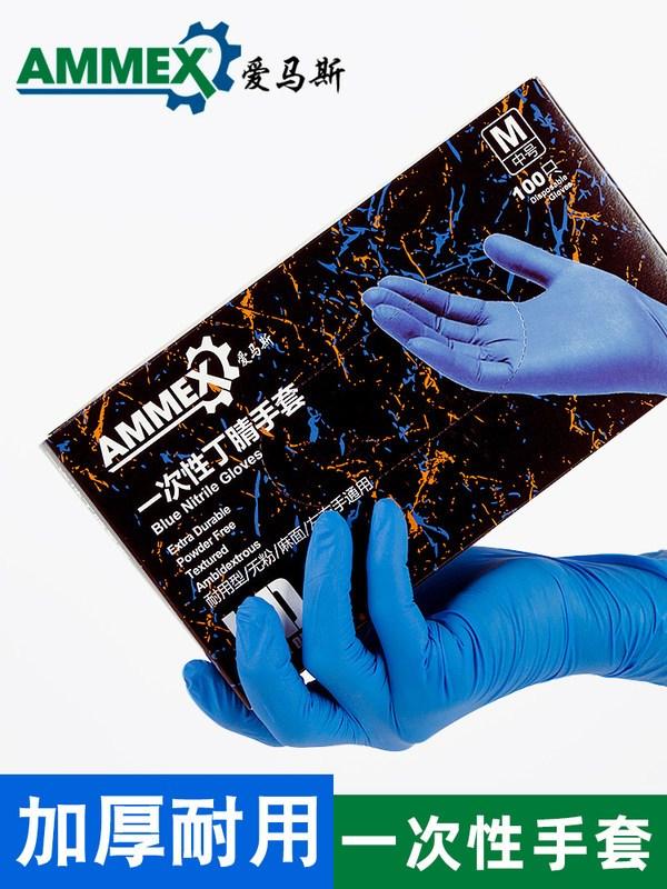 고무장갑 AMMEX일회용 두꺼운 가루없는 장갑 방수내마모성 화학 실험실 사용, T02-M, C03-M