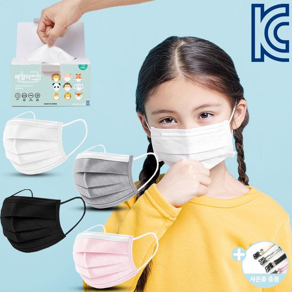 국내생산 3중구조 MB필터 어린이 소형 일회용 마스크 50매 아동용 KC인증, 화이트