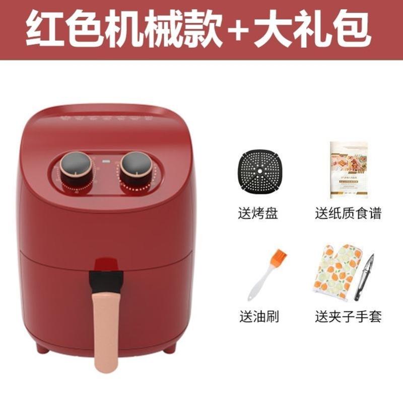 [해외]에어 프라이어 스마트 터치 스팀 및 베이킹 올인원 냄비 2021 새로운 상업용, 레드 4.5L 기계식 모델 선물 패키지 MONDA (POP 5693306795)