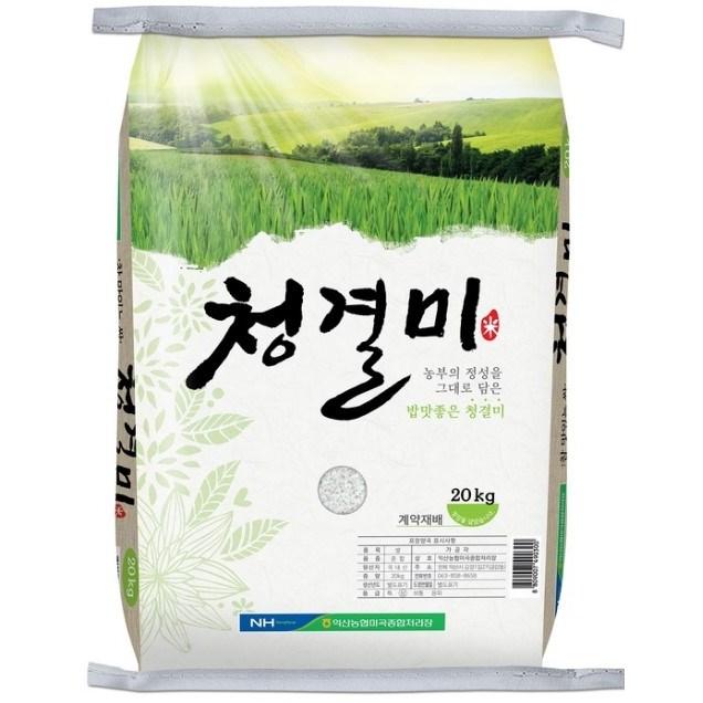 익산 농협 청결미 2020년 등급 상 햅쌀 쌀 20kg 1개
