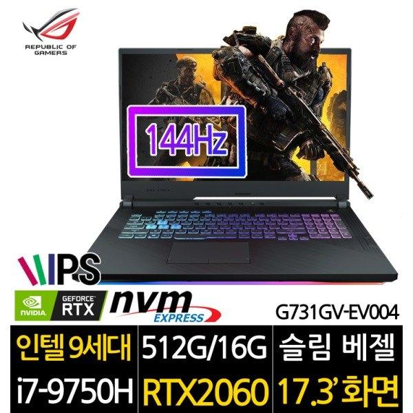 [아수스] ASUS G731GV-EV004/최초 인텔 9세대 i7-9750H/RTX2060, 상세 설명 참조, 상세 설명 참조