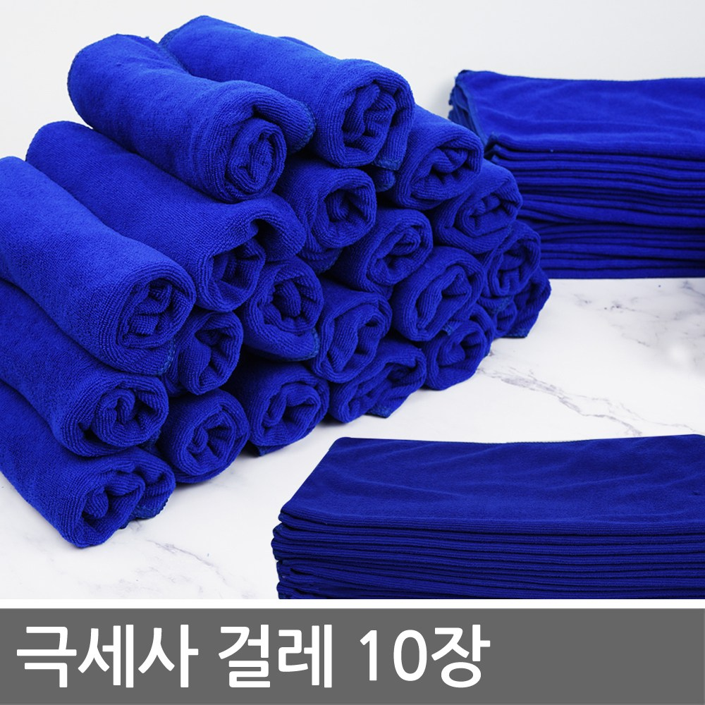 길쇼핑 극세사걸레 (40x60)10장, 단일상품