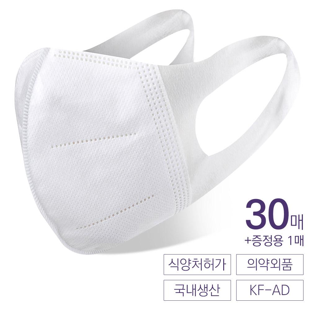 국내생산 식약처허가 의약외품 KF-AD 귀편한 비말차단마스크 입체 새부리형(중형) 31장, 국내생산귀편한KF-AD,중형31장