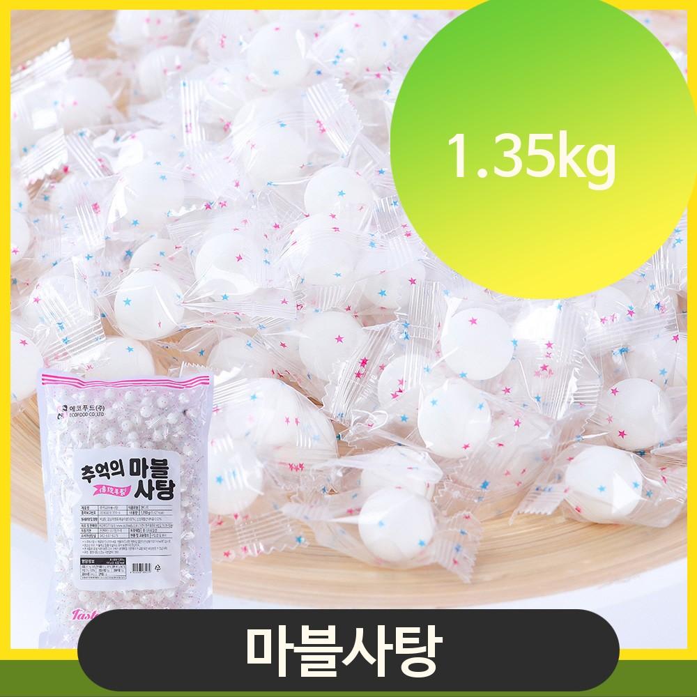 돌사탕 1.35kg 벌크 업소용 추억의 문방구 캔디 알모양, 단일상품