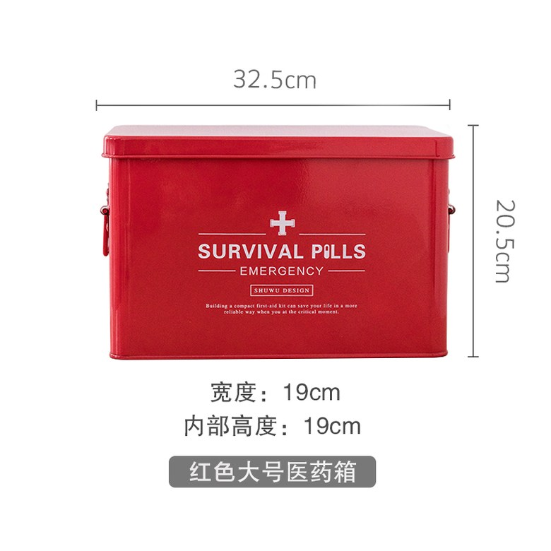 구급함 집들이 선물 약품함 비상약 구급상자 휴대용약통, 큰 【빨간색】개 (POP 1524607168)