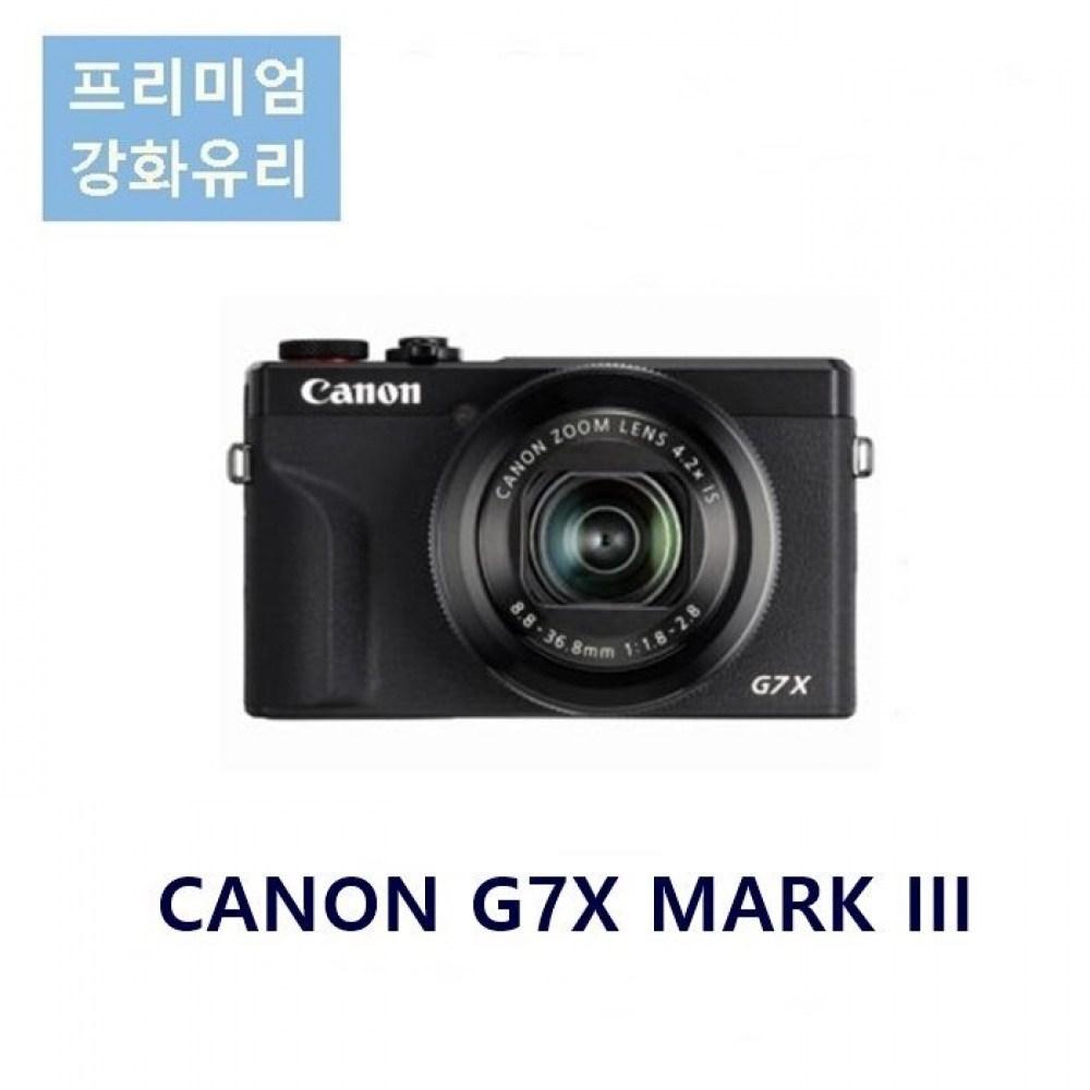 캐논 G7X MARK3 액정보호 강화유리, 단일상품