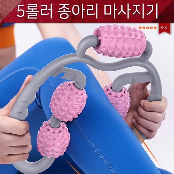 다리혈액순환 하체부종마사지 종아리마사지 림프마사지 3D입체마사지기 5개의 롤러, 상세페이지 참조