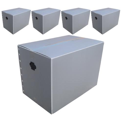 네오비 이사박스 5개묶음, 3호(500×350×350), 은색