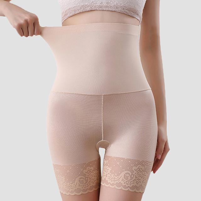 핑크비올라 앙뜨 뱃살 풀커버 다이어트 몸매 보정속옷