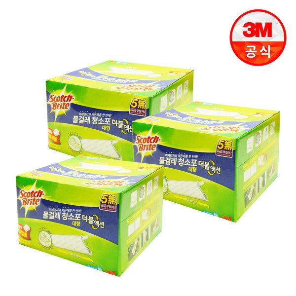 [3M] 물걸레 청소포 더블액션 대형 대용량 180매, 상세 설명 참조