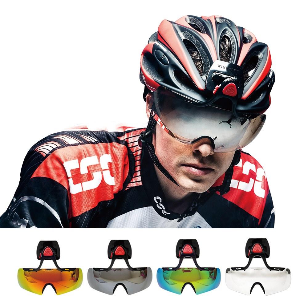 윈비즈 자전거 고글 헬멧부착형 스포츠고글 자전거고글, 01[본품] 제이드그린