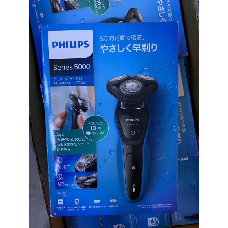 일본 필립스 전기 면도기 series5000 3 커터 헤드 습식 및 건식 이중 사용 바디 워시 면도기, 단일상품, 단일상품