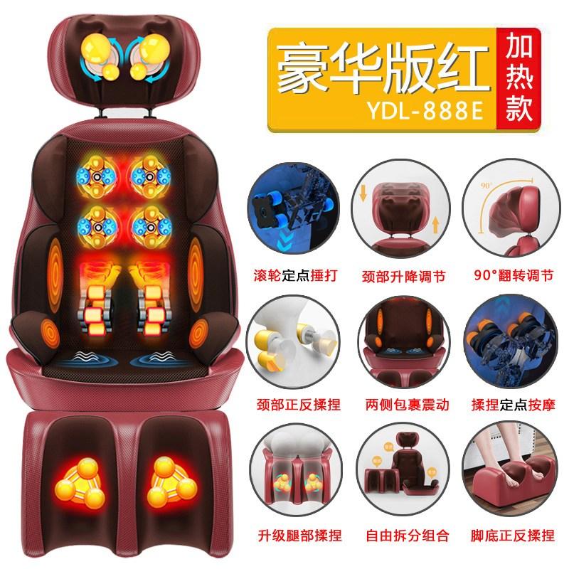 안마의자 소형 미니 마사지 의자 효도, 다리와 반죽을이기는 고급 빨간색 고정 소수점 반죽 롤러