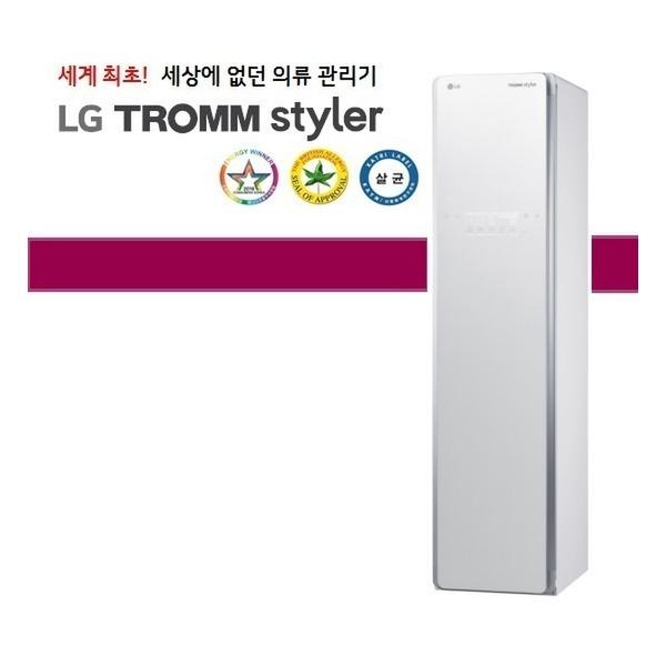 LG전자 (화이트) LG 트롬 스타일러 S3WFS, 단일상품