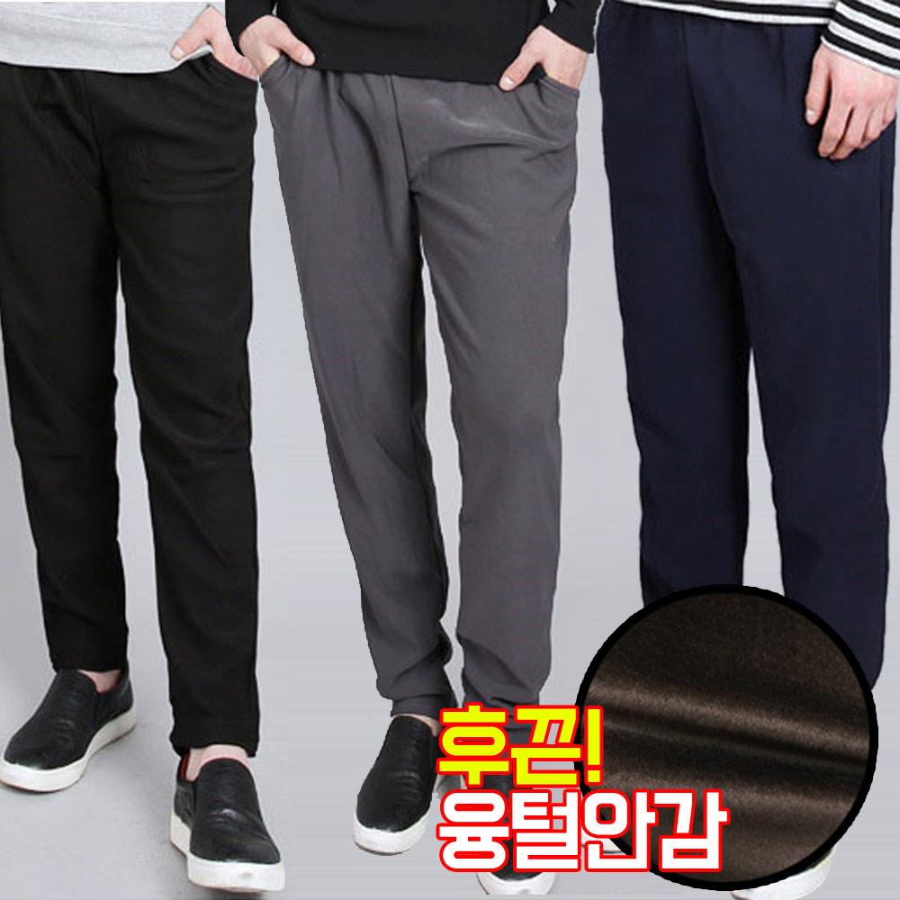 남성기모바지 여성공용 겨울 기모 융털바지 핫팩 트레이닝팬츠 추리닝