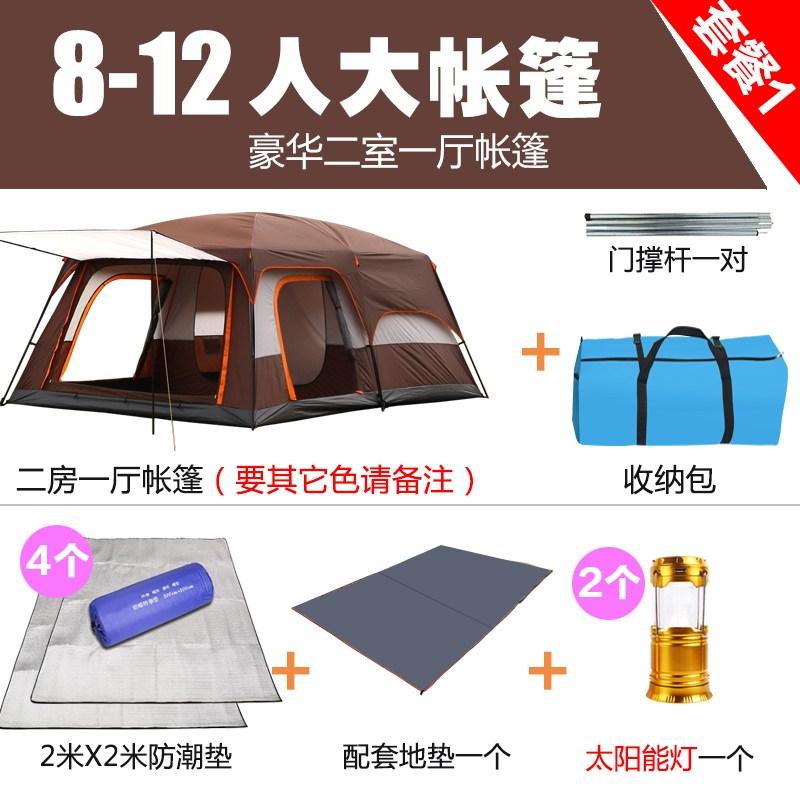 거실형텐트 타프쉘 리빙쉘 타프스크린 투룸텐트 방두개 야외 3-4 명 캠핑 두 방 하나 홀 두껍게 방수 더블 레이어 5-6-8-10 멀티 플레이어 캠핑 텐트, 대형 패키지 1 개 (4 가지 색상 가능)