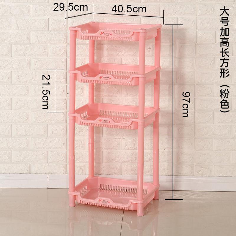 올비 마켓 주방정리대 알야 거실 침실 레이어드 선반 비닐 플라스틱 착지 수납 정리대 화장실 치지식 주방 키친 욕실 받다, 플라워 프린트 직사각형 핑크 (높이다