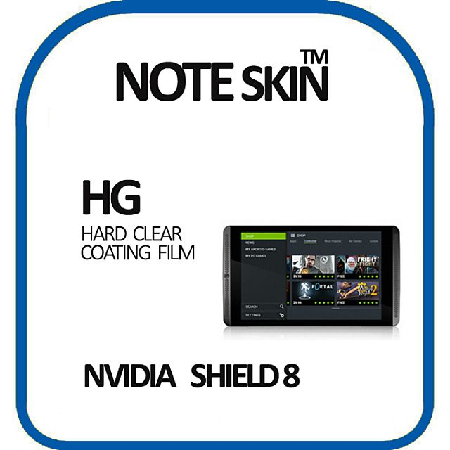 ksw8833 노트스킨 NVIDIA 쉴드 8 고광택 액정보호필름-벌크포장, 1
