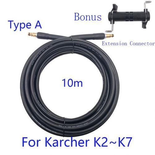 해외 10m 고압 세척기 물 세척 호스 karcher k2 k3 k4 k5 세차 금 중국
