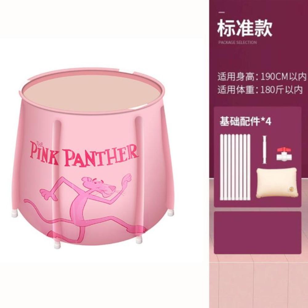 서지혜반신욕기 성인접이식욕조 이동식 원룸 1인용욕조, 1개, 핑크 팬더 65 * 65CM 표준