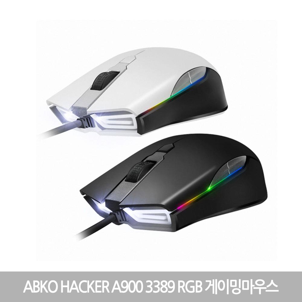 ABKO 앱코 해커 A900 3389 RGB 게이밍 마우스 (정품) 당일발송 유선, 화이트