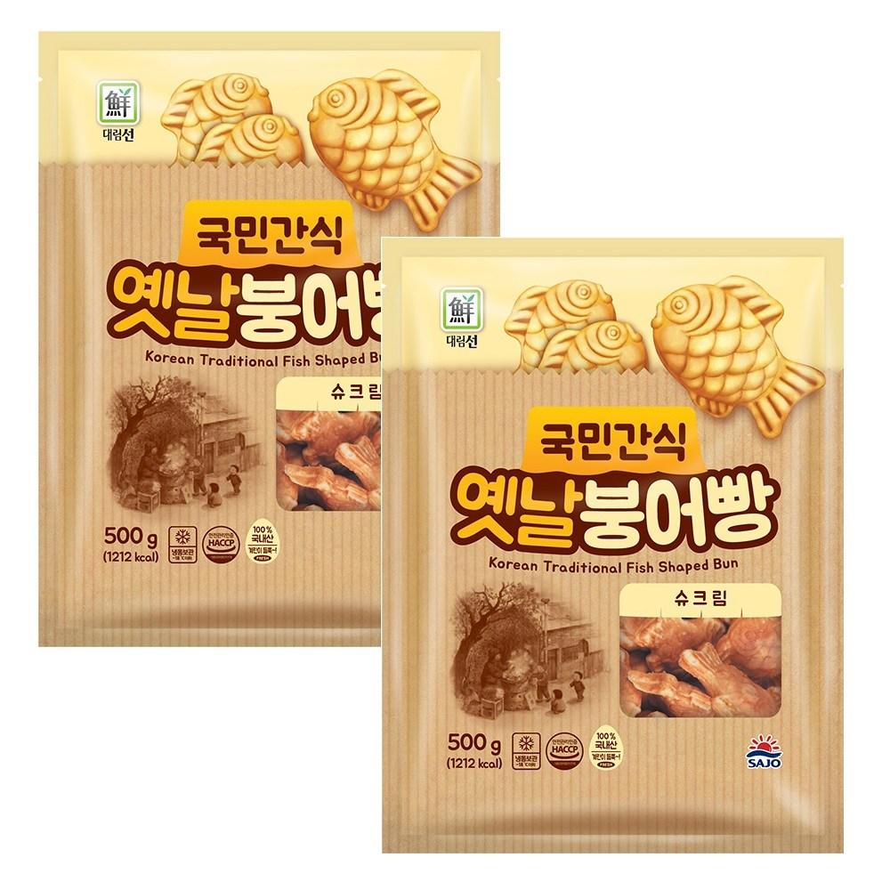 [자연맘스토리] 대림 옛날 슈크림 붕어빵 500g x 2개