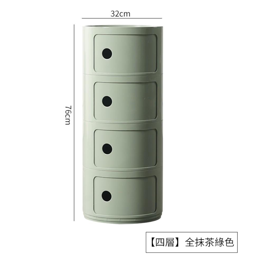 카르텔 콤포니빌리 모듈 수납장 2단 3단 4단 철제 원형 수납장 사이드테이블 협탁 a75, 연두색 네 겹을 바르다