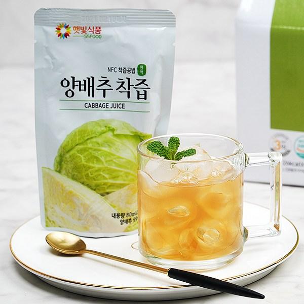 햇빛_유기농 양배추 착즙 60팩, 단품