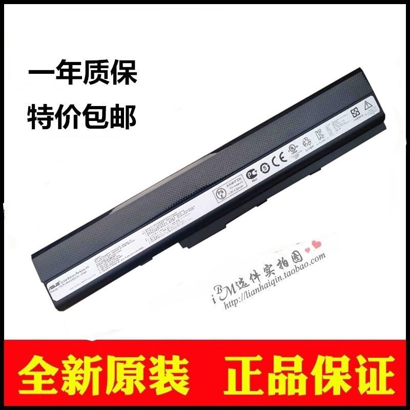 델 레노보 아수스 노트북 배터리 원래 ASUS A42JA K42J K42N X52 A42JC K42JA P42 노트북 배터리