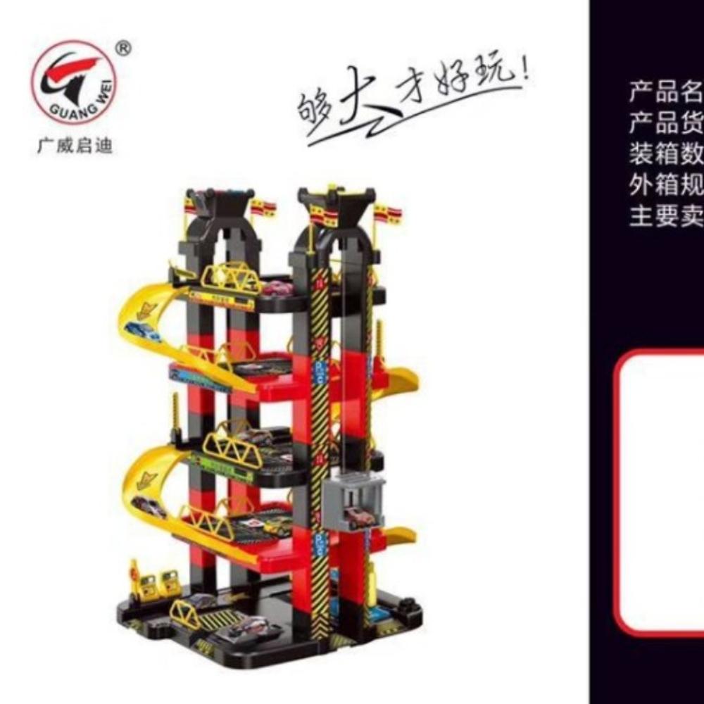 주차타워 엘리베이터 대형 자동차 키덜트, P1542A-4
