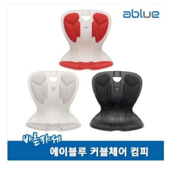 [에이블루] 커블체어 바른자세 교정의자 컴피 (색상 택일), 블랙