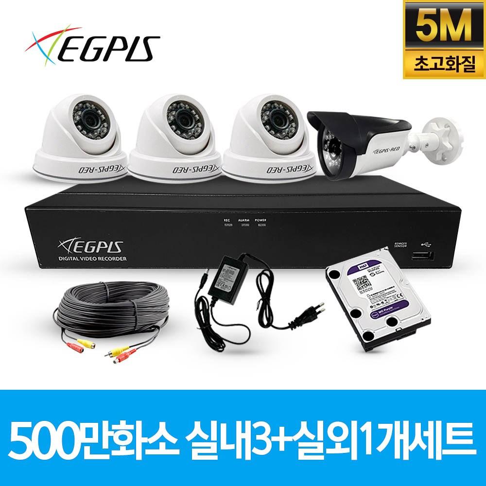 이지피스 500만화소 4채널 풀HD 실내 실외 CCTV 카메라 자가설치 세트 실내외겸용, 실내3개/실외1개(AHD케이블30m+어댑터포함)